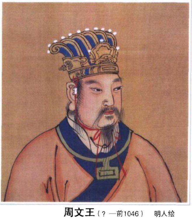 King Wen of Zhou (Unknown Artist)
