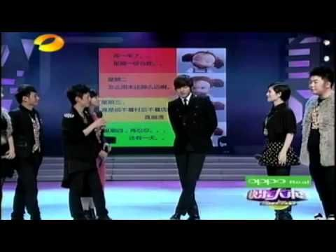 Lee Min ho en happy camp (sub español)