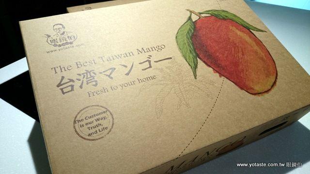 眼鏡伯無毒蔬果|水果|水果專賣|水果批發