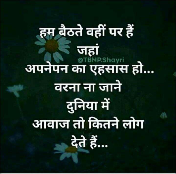 Pin by mrinalini ghosh on Morning prayer quotes   Punjabi