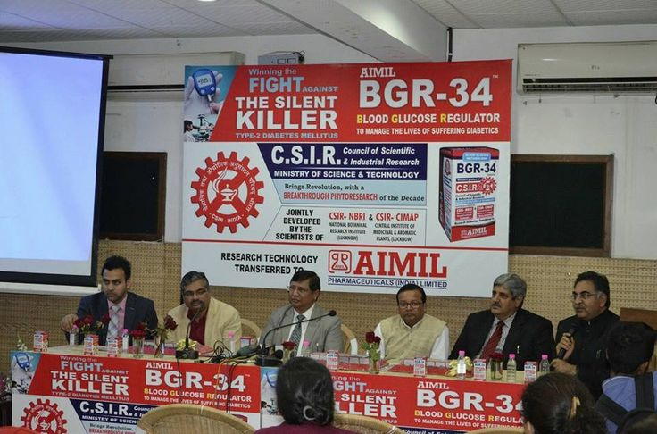 #CSIR took an initiative to develop a promising, safe, non-toxic drug regime to help effectively maintain normal #bloodglucose levels and reduce the chances of long term complications of #diabetes.