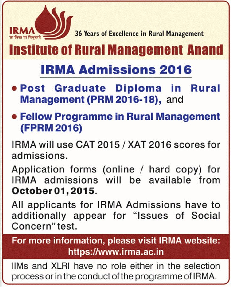 9 best institute of rural management anand images on pinterest management fandeluxe Images