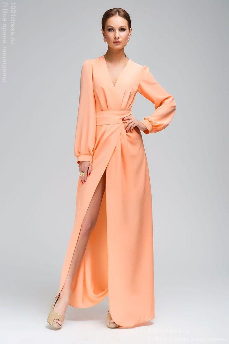 Платье персикового цвета разноуровневое с запахом