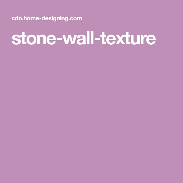 stone-wall-texture