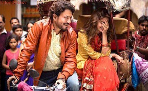 Hindi Medium first look: Irrfan Khan and Saba Qamar look adorable, see pic