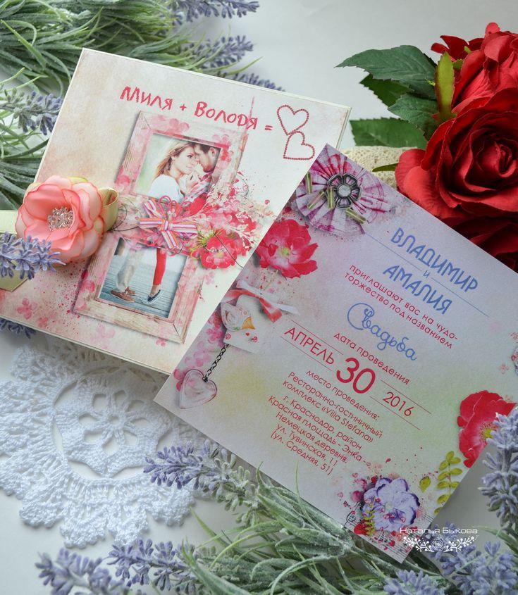 Поздравление картинках, открытки на свадьбу ростов