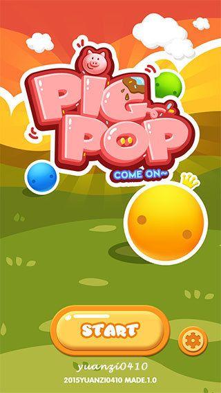 PIG POP : 陆陆续续做了有两三周...