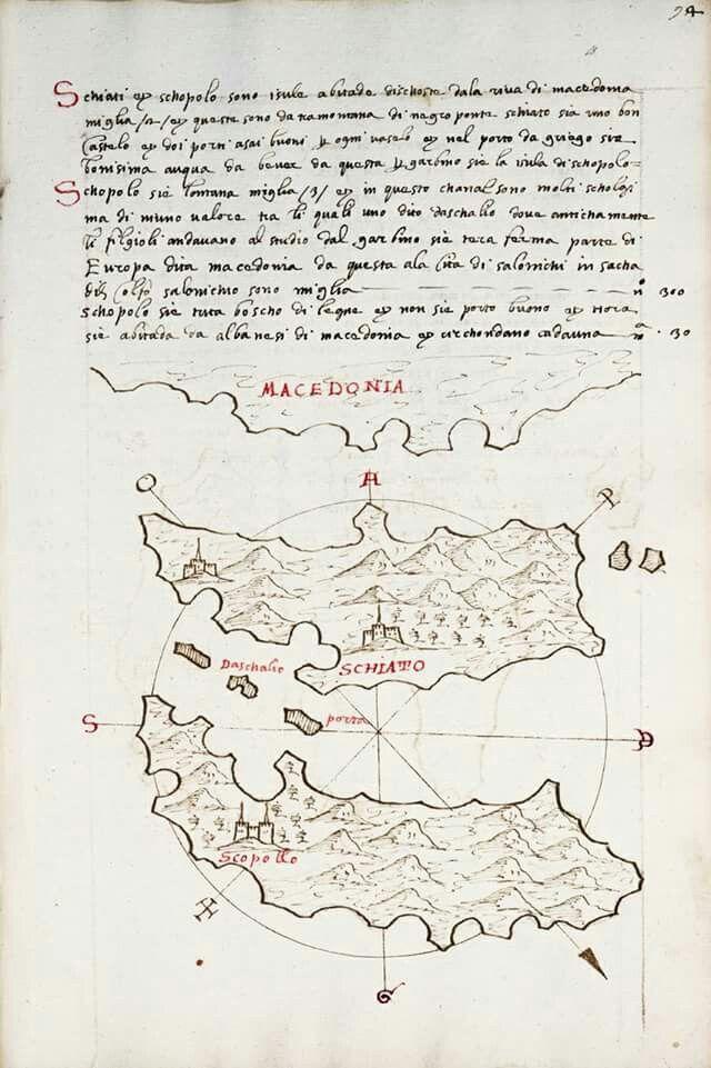 ΧΑΡΤΗΣ ΤΟ 1490   SKITHOS SKOPELOS φωτ. ΙΩΑΝΝΗΣ ΓΙΑΛΛΗΣ