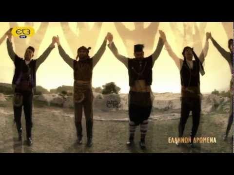 Πυρίχειος Χορός Σέρα-Ελλήνων Δρώμενα - YouTube