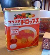 #food #snack #japan