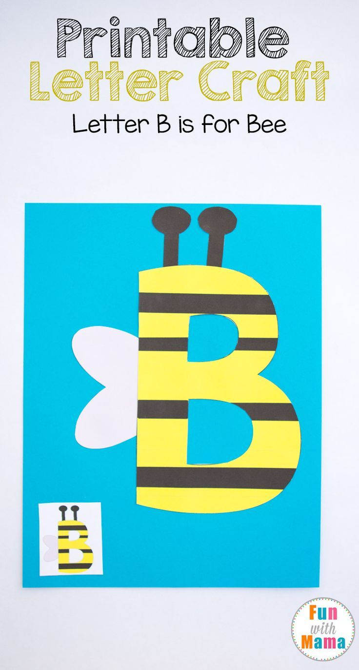 These printable letter b crafts for preschoolers and toddlers are fun free letter of the week activities. B is for bee. Preschool, Prek and kindergarten kids will enjoy this fun cut and paste activity that works on their fine motor skills and visual perception. This activity includes an uppercase and lowercase letter b. via @funwithmama