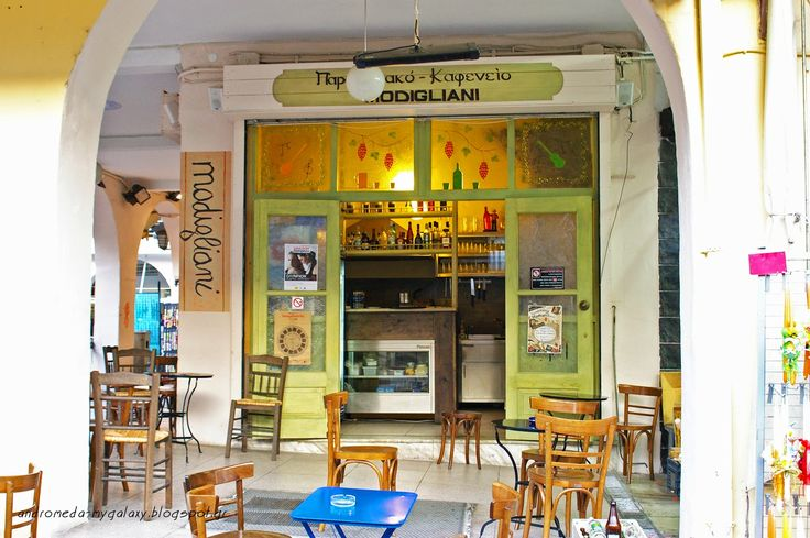 Cafe Modigliani in kapani /Thessaloniki/ Greece