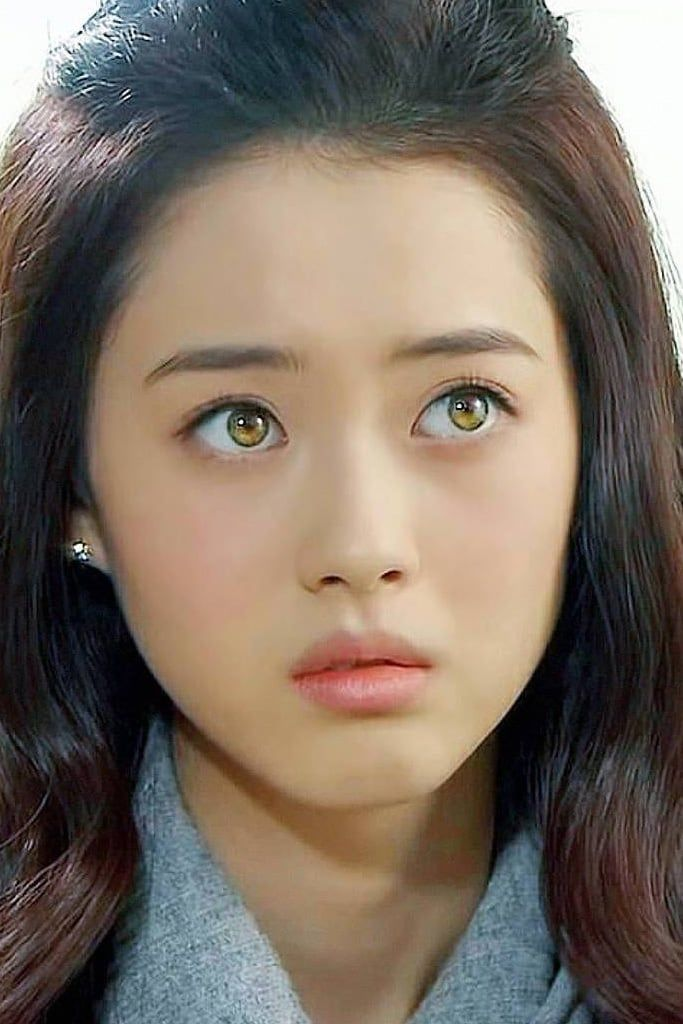 Unbelievable Pretty And Her Colored Eyes Another World Go Ara Go Ara Korean Celebrities Amber Eyes