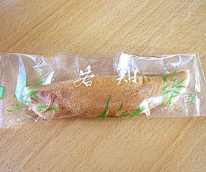 本家月餅屋直正(ほんけつきもちやなおまさ)夏菓子「若鮎(わかあゆ)」
