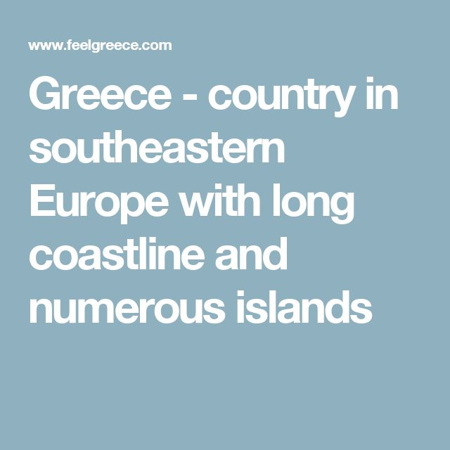 Greece - country in southeastern Europe with long coastline and numerous islands