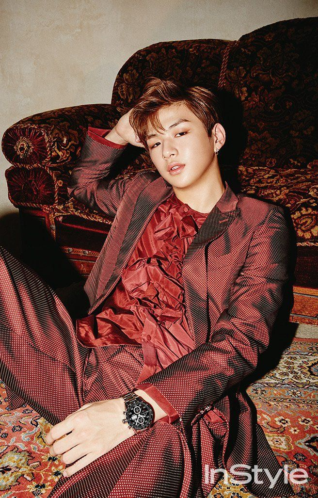 Doğum Günün Kutlu Olsun Wanna One'dan Kang Daniel