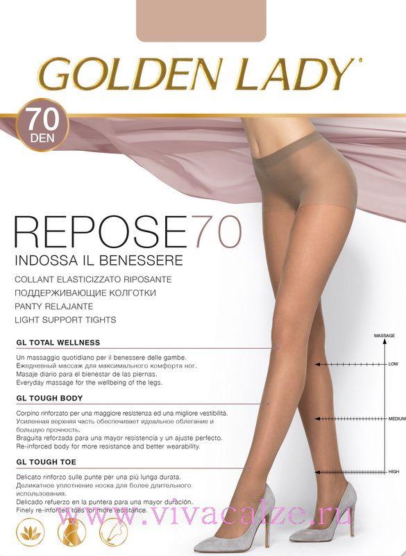 REPOSE 70 #Колготки эластичные с массажным эффектом, уплотненной верхней частью и усиленным мыском. Ластовица.