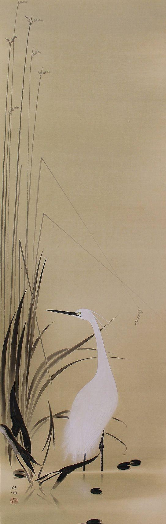White Heron in Reeds Wall Hanging Japanese Scroll painting by Tokuoka Shinsen (1896-1972).