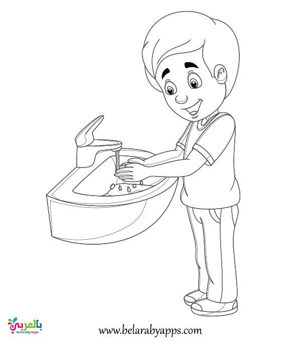 أدوات النظافة الشخصية للأطفال للتلوين اوراق عمل النظافة In 2020