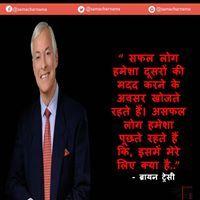 #quotes #amazing #quotesoftheday #motivational #inspirational #truth #samacharnama