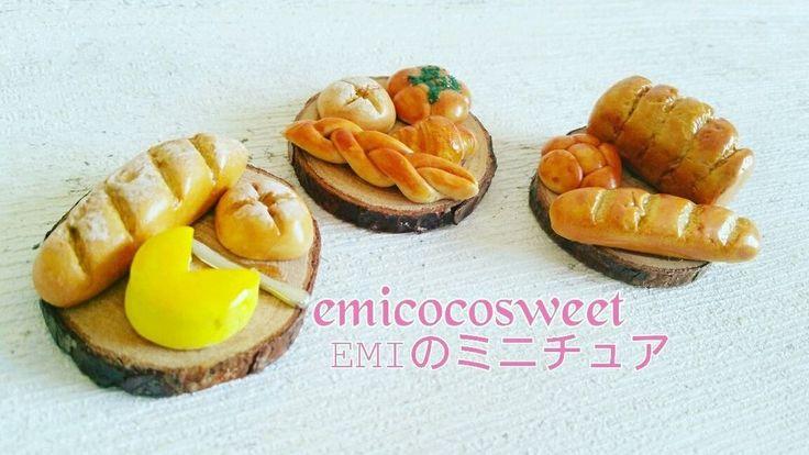 DollHouse Miniature,Polymer clay Bread,Miniature Bread,Miniature Cheese,Bread in Dolls, Bears, Houses, Miniatures, Furniture | eBay