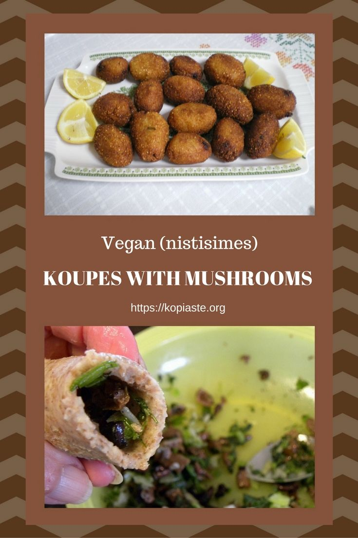 Koupes with Mushrooms is a vegan snack made with bulgar wheat and stuffed with various fillings. #koupes #kibbeh #Cyprus #vegan #Cypriotfood #snacks #kopiaste