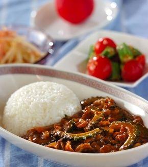 豚肉とゴーヤの夏カレー」の献立・レシピ - 【E・レシピ】料理のプロが ... 豚肉とゴーヤの夏カレーの献立
