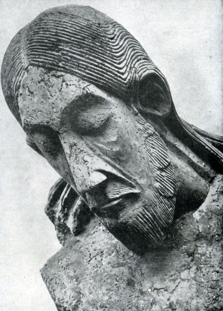 255.  Распятие из церкви св. Георгия в Кельне.Фрагмент. Дерево. Около 1067 г. Кельн, Музей.