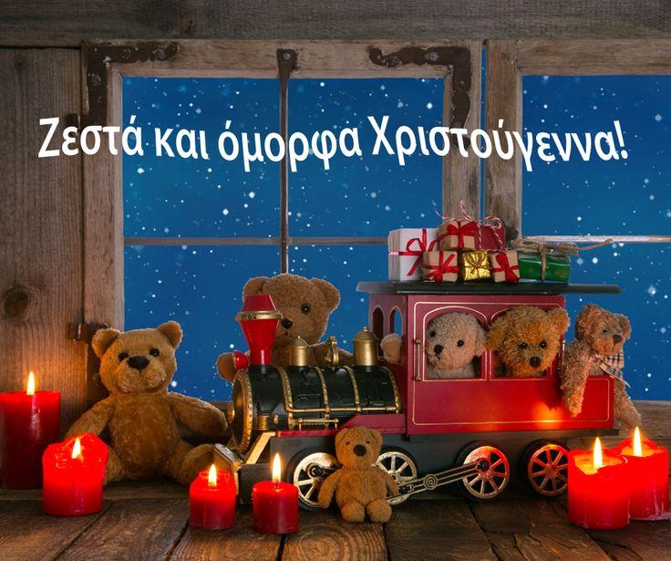 #χριστουγεννα #χρονιαπολλα #ευχες