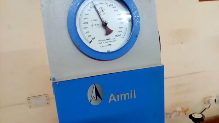 Compressive strength test on concrete cube | Civil Engineering practical