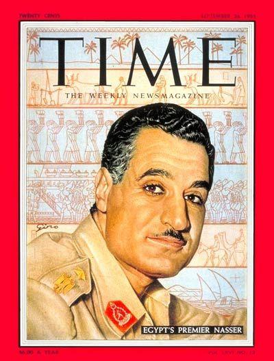 TIME Magazine Cover: Gamal Abdel Nasser - Sep. 26, 1955 #Egypt