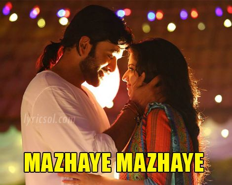 Mazhaye Mazhaye Song from James And Alice, sung by Karthik, Abhaya Hiranmayi