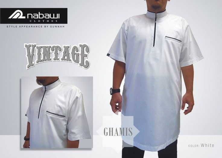 17 Best Images About Adam 39 S Baju Muslim Pria On Pinterest