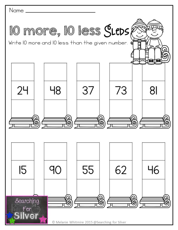10 more, 10 less and other winter first grade NO-PREP ...