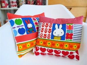 miffy pillows