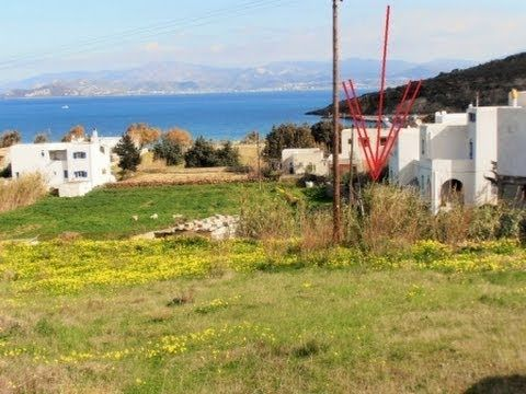 C116  SCOPAS PAROS REAL ESTATE IMMOBILIERE MAISON CASE