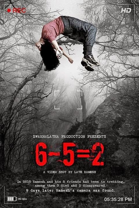 6-5=2 Kannada Horror Movie - Based on Real Footage Paranormal Activity