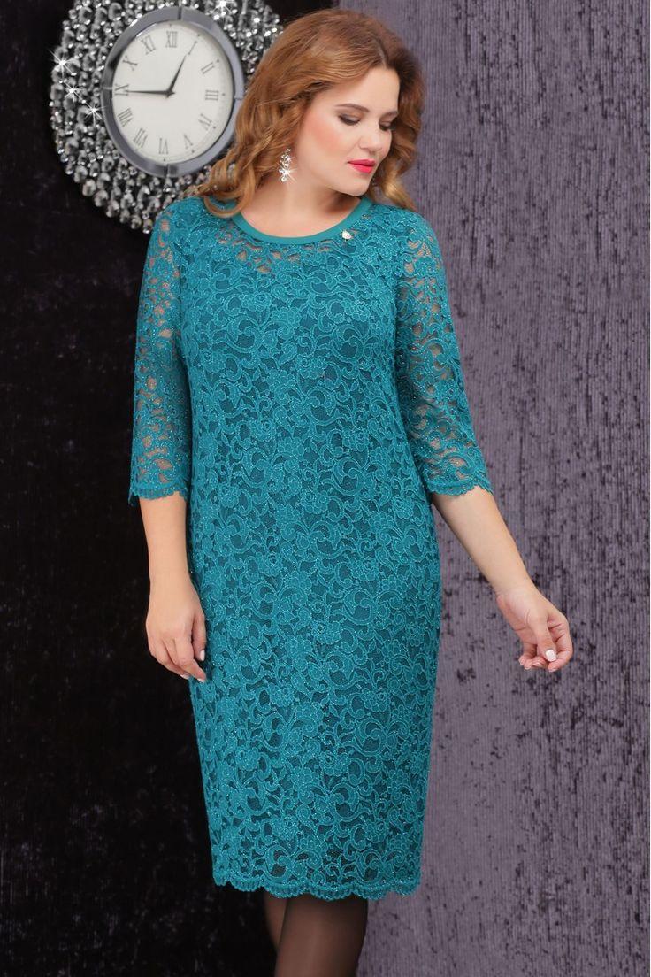 Платье LeNata 11607