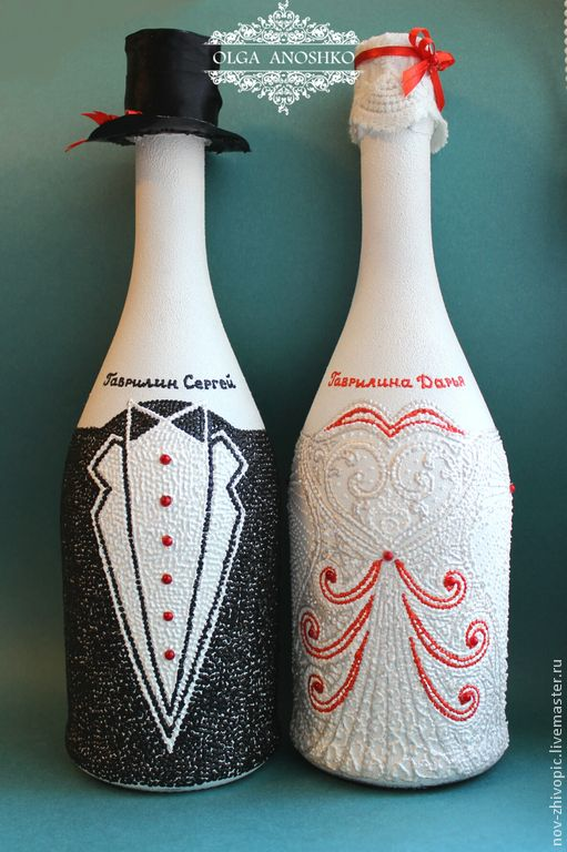 """Купить Шампанское """"Мистер и Миссис"""". Точечная роспись. - шампанское, шампанское на свадьбу, декор шампанского"""