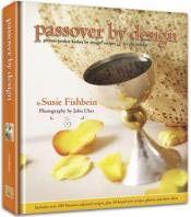 Lemon Meringue Passover Seder Dessert Recipe - Susie Fishbein - Kosher Parve Recipes for Pesach - Jewish Holiday Desserts