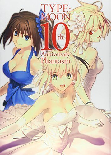 TYPE-MOON 10th Anniversary Phantasm Bishoujo Anime Illustration Art Book