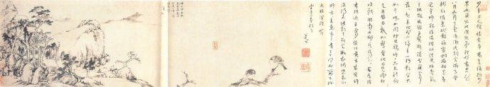 """清初""""四僧""""八大山人朱耷<wbr>髡残画选/東博中国絵画模本目録 1703年78岁頃《書画合璧巻》 泉屋博古館"""