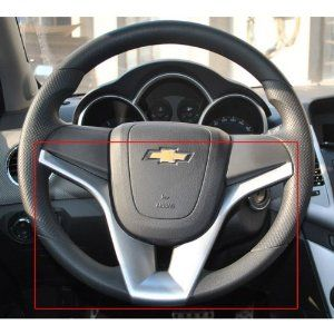 Electronics Car Vehicle Electronics additionally Cheap Rupse For 2009 2010 2011 2012 as well  on the best rupse for 2009 2010 2011 2012