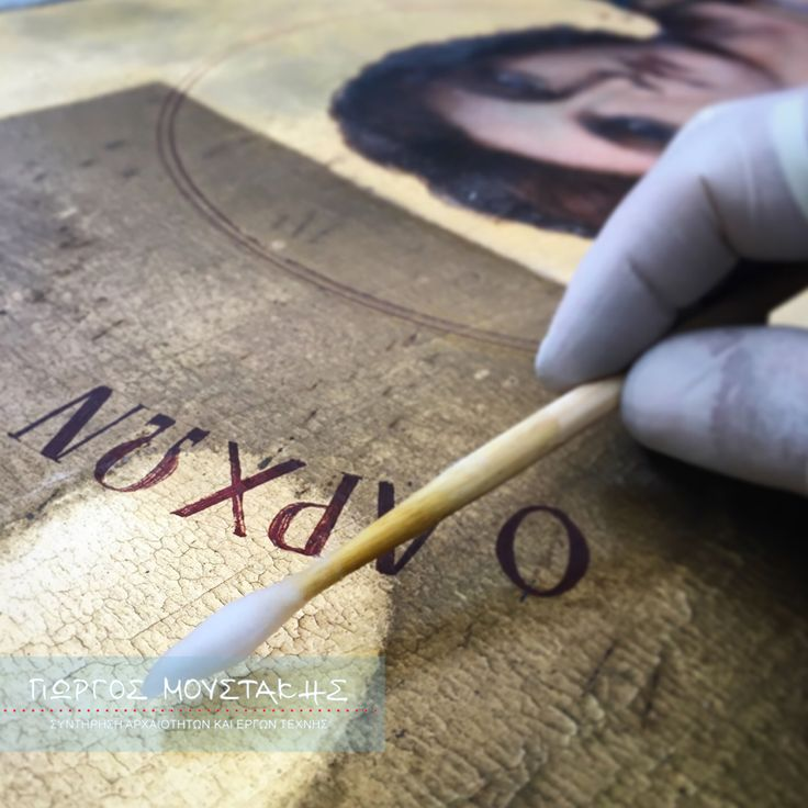 Art Restoration  Art conservation  Restauro Byzantine art