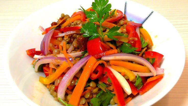 Очень вкусный салат из чечевицы и овощей. Как приготовить салат.