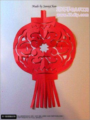 The art of Chinese Paper Cutting - Chinese Lantern - 灯笼剪纸