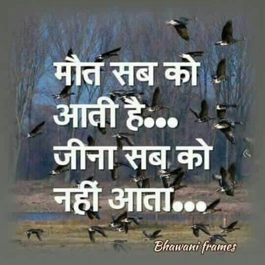25+ Best Inspirational Quotes In Marathi On Pinterest