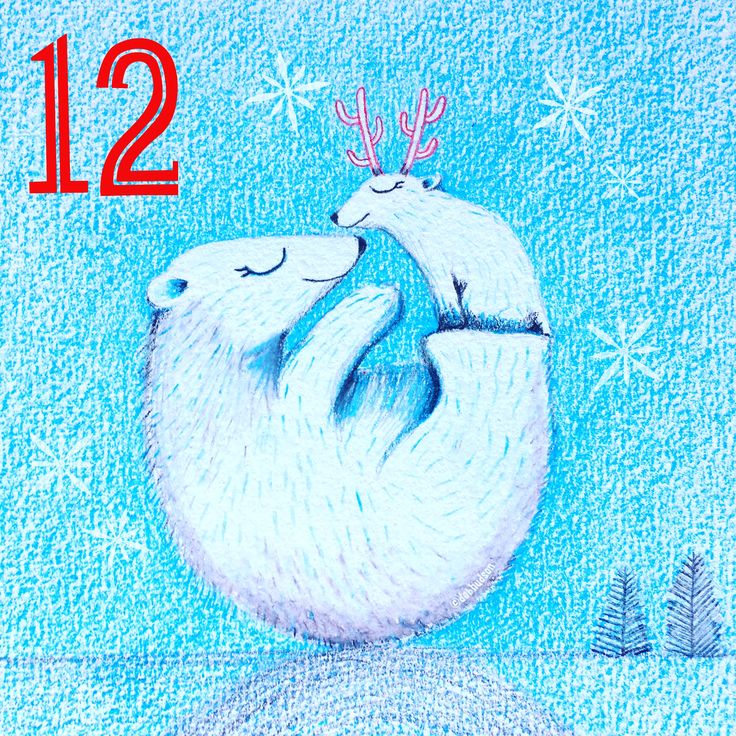 Day 12 of The 12 days of Christmas advent Challenge with @the_portfolio_group by Debi Hudson