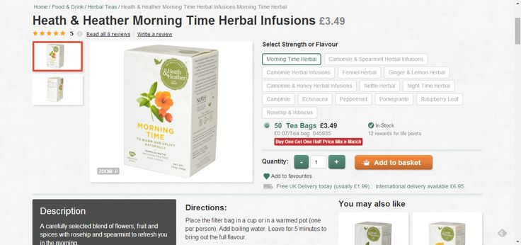 Heath & Heather Morning Time (hibiscus, rose hip and spearmint)
