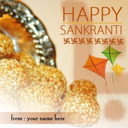 my name on happy makar sankranti wishes greetings cards images. sankranti good wishes images name editor online free. hindu festival wishes set dp whatsapp facebook